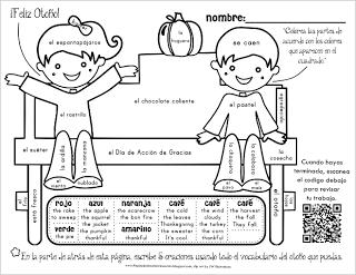 Spanish Fall Vocabulary FREEBIE Worksheet